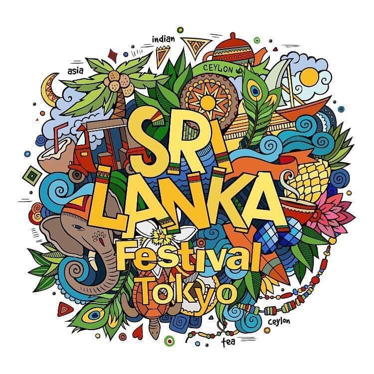 Sri Lanka Festival in Japan